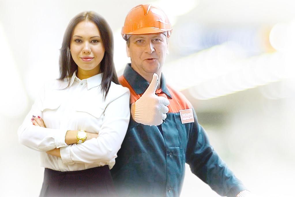 Аутсорсинг персонала отзывы бухгалтер на дому первоуральск