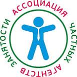 ассоциация частных агентств занятости