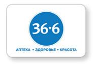 Аптека 36 и 6
