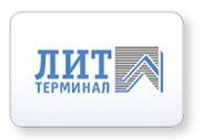 ЛИТ Терминал