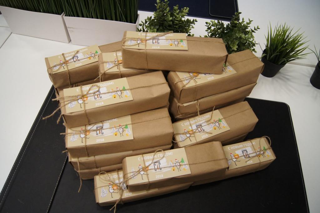 СТС Групп открывает сезон подарков