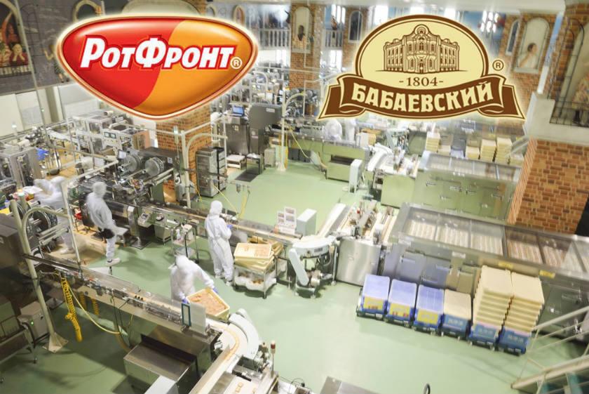 Рот Фронт и Бабаевский