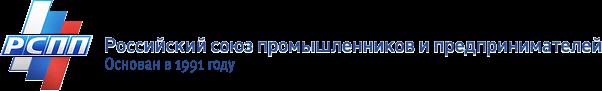 Российский комбинация промышленников да предпринимателей