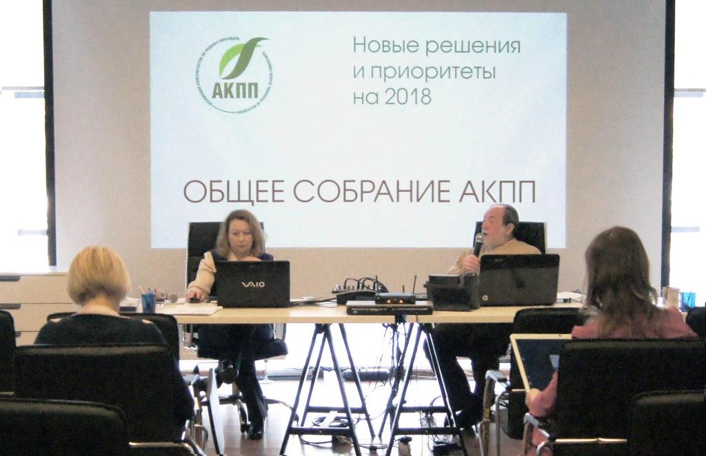 «СТС Групп» избрана в состав координационного совета АКПП